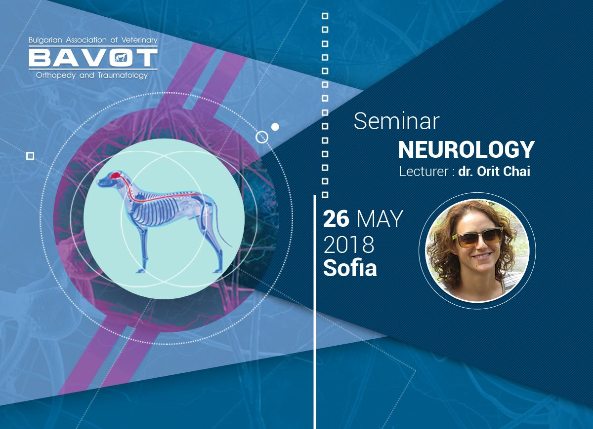 Neurologic seminar with Dr. Orit Chai, Sofia 2018